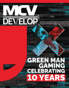 MCV Cover Wrap May