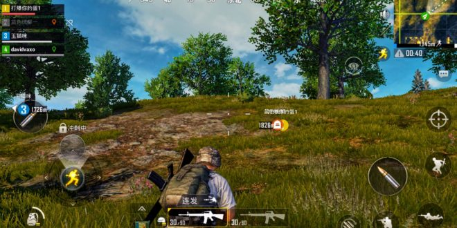 PUBG mobile soft launches in the West, with Canadian Play